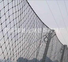 贵州厂家供应被动防护网环形被动防护网价格