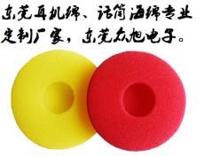 嵌入式耳機海綿加工 挖空海綿 異形海綿廠家