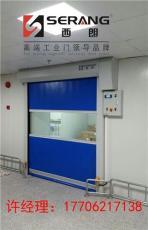 上海食品车间保温快速门