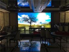 酒店室內高清超大LED顯示屏工程詳細報價