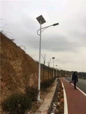 山東菏澤7米20W太陽能LED路燈生產