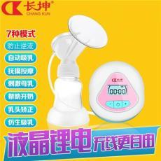 長坤MY-368可充電內置鋰電池式電動吸乳器
