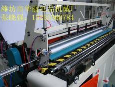 山东潍坊潍坊卫生纸高速不停机设备