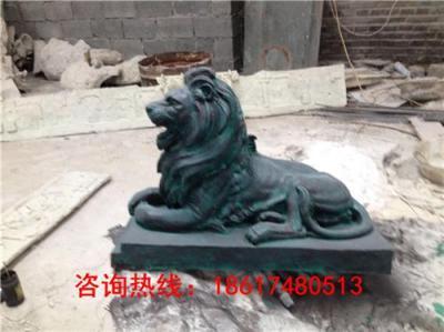 玻璃钢狮子雕塑 雄狮雕塑摆件加工制作