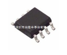 SW2213--耐壓45V內阻8m 3.1A同步整流IC