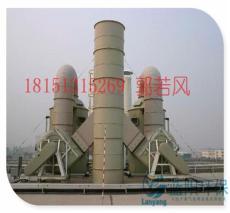 亳州市废气处理/有机废气净化设备