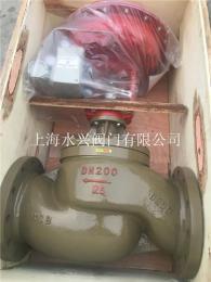 上海ZJHP气动薄膜单座调节阀