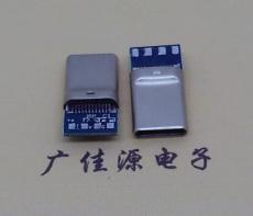 USB 3.1公头 无缝拉伸type-c带板公头转3.0