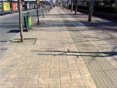 寧夏中衛壓花地坪壓模地坪彩色藝術地坪材料