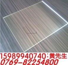 透明PC板-韓國進口透明PC板-