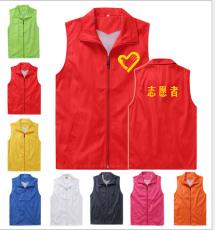 广州市白云区永泰工作服定做新款厂服定做价格优惠
