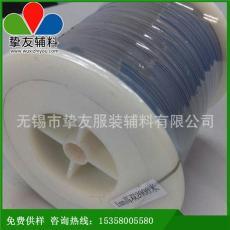 上海用反光丝 高亮反光丝 织带用反光丝
