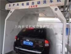 电脑洗车机常规机型经济划算高效率自动清洗