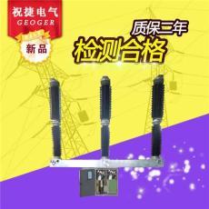 现场安装LW9-66/2500六氟化硫断路器祝捷电气
