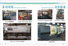 诚誉地铁混凝土砼衬砌模板台车