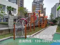 儿童进口木游乐设施 木制荡桥 实木攀爬架