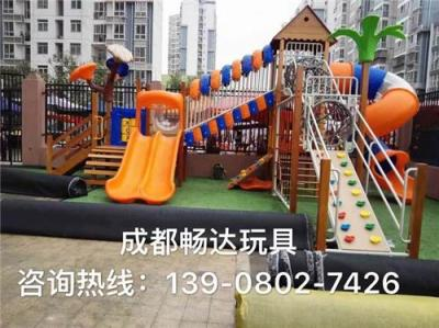 四川幼儿园木制大型玩具 幼儿园实木滑滑梯