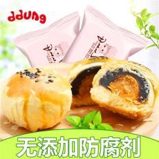 冬己蛋黄酥240g 纯手工蛋黄酥 4粒烘焙包装