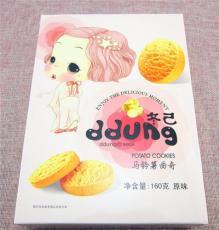 马铃薯曲奇饼干80g/160g 香脆独到口味 独
