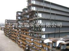 供應BV歐標H型鋼最新執行標準