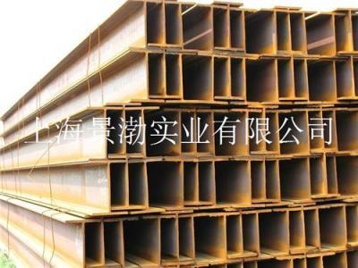 热销英标H型钢规格 热销澳标H型钢规格尺寸