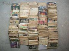 江蘇蘇州昆山市廢紙