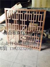 中式红古铜屏风厂家定做