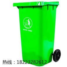 重庆北部240L户外街道垃圾桶生产厂家直销