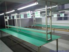 東莞生產線 電子電器生產線 生產線廠家供應
