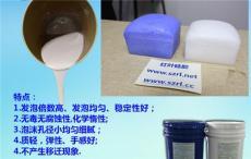 宏圖F883發泡膠抗震硅膠發泡板發泡均勻無毒