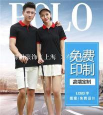 上海定做T恤哪里比较好上海T恤定做