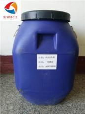 純丙乳液 水性漆專用純丙乳液
