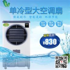 水冷加濕器移動風扇冷風扇 租賃