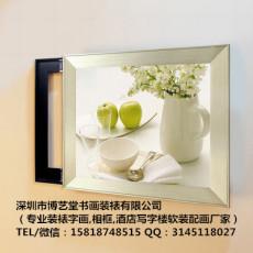 深圳哪里有做书画装裱 或者做实木画框店铺