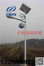 吳忠青銅峽市太陽能路燈