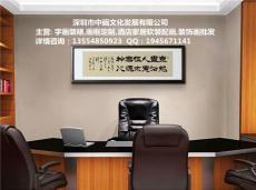 深圳裱畫 深圳南山區哪有裝裱買畫框的地方