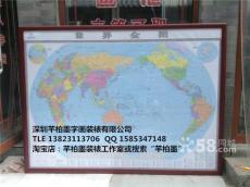 深圳市龙华新区有便宜裱画和装画框的地方