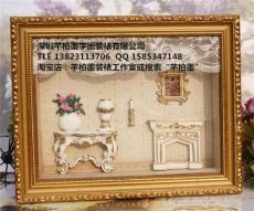 深圳南山区附近哪里裱画配画框不错的店
