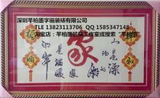 深圳福田哪里有集中装裱油画框的地方 裱框