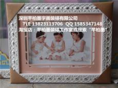 深圳市南山哪里有装裱 做画框的地方 裱画