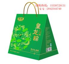 深圳羅湖粽子訂做廠家