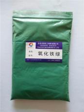 山东烟台S5605氧化铁绿 复合绿