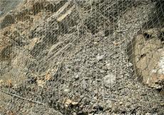 高尔凡锌铝合金TECCO钛克网边坡主动网