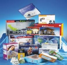 广州包装盒印刷