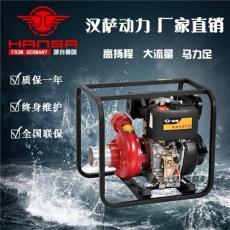 2寸小型柴油高壓水泵