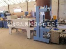 黑龙江玻璃水收缩机 沃发机械尿素液2桶塑包