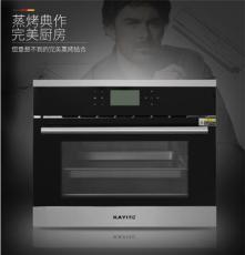 卡亿蒸烤一体机
