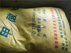 广东东莞甲酸钠/厚街甲酸钠价格