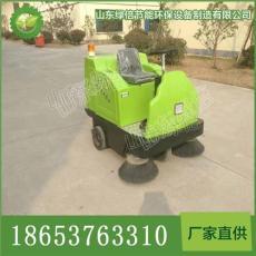 山东厂家促销智能式 驾驶式 电瓶式扫地机