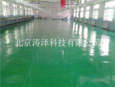 北京污水池防水防腐